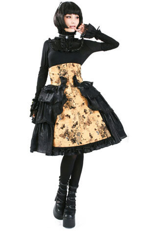 Yellow Gothic Lolita Skirt